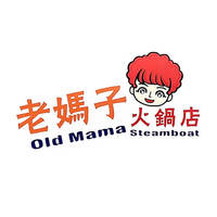 老妈子火锅店 Old Mama Steamboat featured image