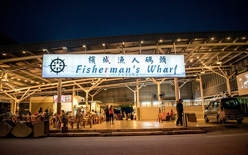 Fisherman's Wharf Penang (Fave) featured image.