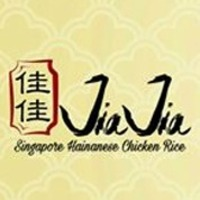 Jia Jia Singapore Hainanese Chicken Rice featured image
