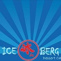 Iceberg Dessert Cafe  featured image