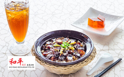 Claypot Rice Chinese Lunch Set + Drink for 1 Person