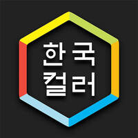 Korean Colors featured image