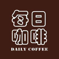 Daily Coffee featured image