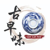 Gu Zar Bee 古早味 featured image