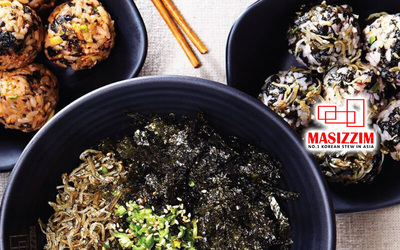 [49% OFF] 1 Rice Ball Anchovy