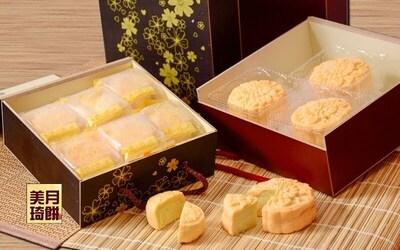 [Mid-Autumn] Two (2) Pieces of Regular Musang King Durian Snowskin Mooncake