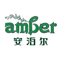 Amber Chinese Muslim Restaurant featured image
