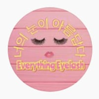 Everything Beauty featured image