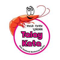 Talay Kata featured image