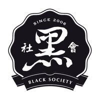 Black Society 黑社会 featured image