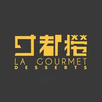 La Gourmet Dessert Mount Austin featured image