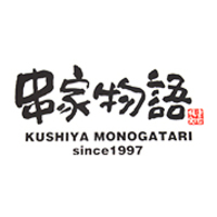 Kushiya Monogatari featured image