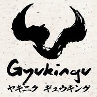 Gyukingu Japanese BBQ featured image