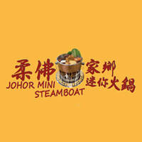 Johor Mini Steamboat featured image